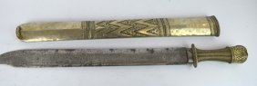 19th Century Himalayan Sword & Silvered Sheath