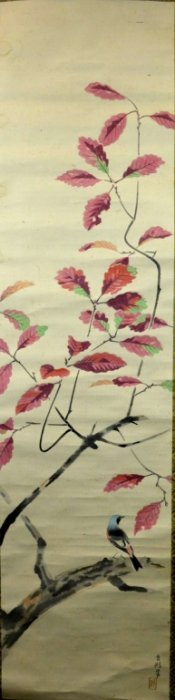 Chinese Bird & Autumn Leaf Painting On Scroll