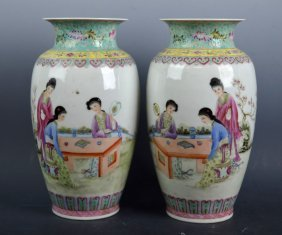 Pair Chinese Enameled Eggshell Porcelain Vases