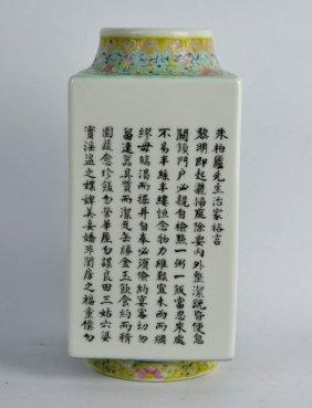 Chinese Cong Shaped Enameled Porcelain Vase