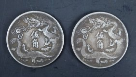 2 Chinese Silver Coins