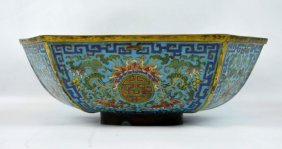 Imperial18th C Chinese Cloisonne Hexagon Bowl