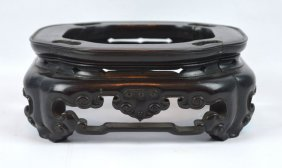 Very Fine Quatrefoil Chinese Stand Probably Zitan