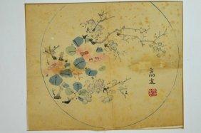 2 - Woodblock Prints From Ten Bamboo Studio