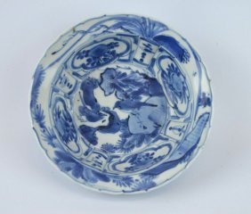 Chinese Wanli Blue & White Porcelain Small Bowl