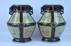 Pair Chinese Archaic Enameled Porcelain Vases