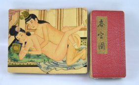 2 - Early 20th C Chinese Erotic Accordion Books