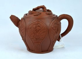 Rare Chinese Kangxi 17th C Yixing Teapot & Cover