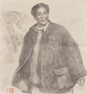 Loose Drawing, China, Pencil On Paper, Depiction Of Mao