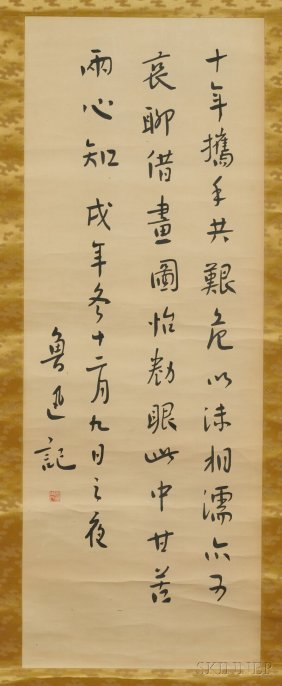 Calligraphy Scroll With A Wood Box, China, Ink On Paper