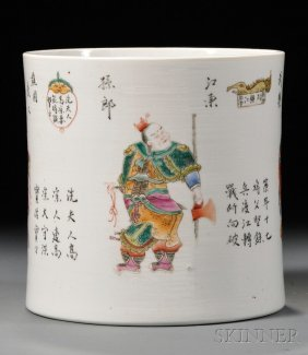 Enameled Brush Pot, China, Decorated With Figures And C