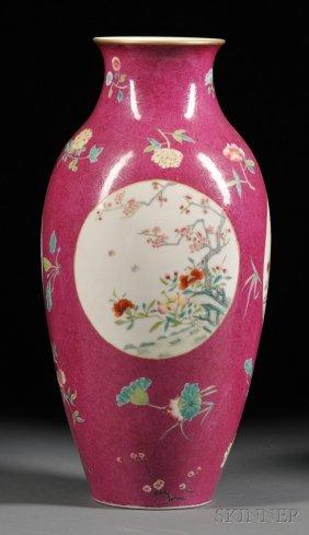 Famille Rose Vase, China, 20th Century, Baluster Shape,