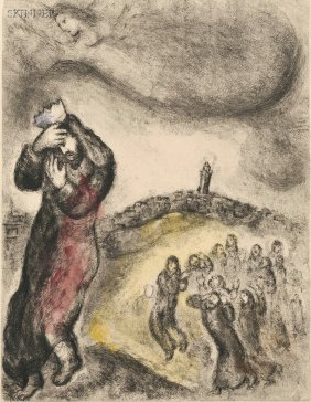 Marc Chagall (French/Russian, 1887-1985) Four Plate