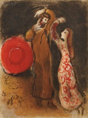 Marc Chagall (French/Russian, 1887-1985) The Meetin