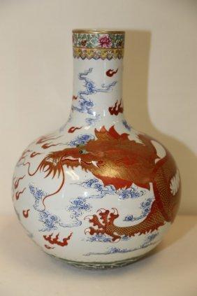 A Famille Rose Bottle Vase