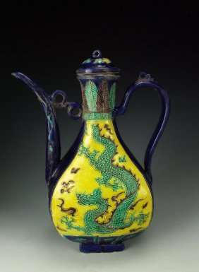A Blue And Yellow Dragon Wine Pot