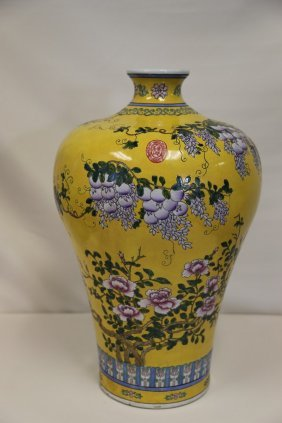 A Famille Rose Meiping Vase