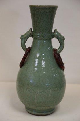 A Long Quan Celadon Pear Shaped Vase