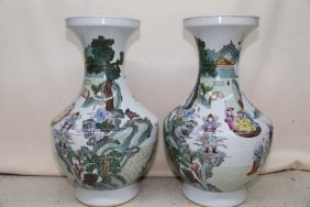 A Pair Of Famille Rose Vase