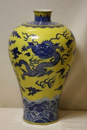 An Exquisite Blue And Yellow Glaze Porcelain Dragon