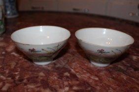 Pair Antique Chinese Porcelain Bowl