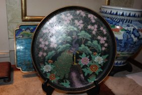 Antique Chinese /asian Cloisnne Plate