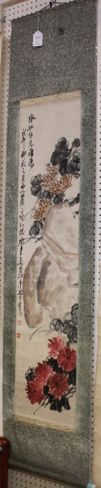 Chinese Scroll, Wu Changshuo (after), Flower