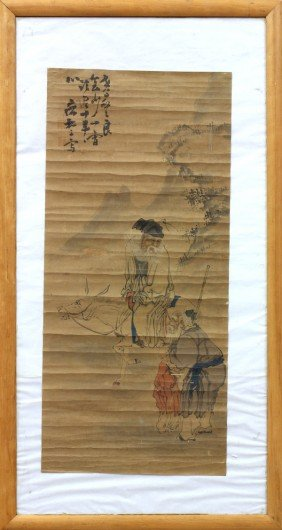 Chinese Painting, Huang Shen (manner), Figures