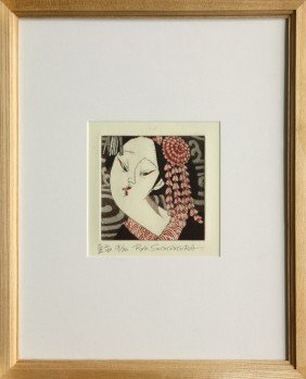 Japanese Color Etching, Ryo Shimomura