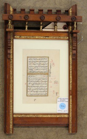 Islamic Manuscript Page, 19th Century