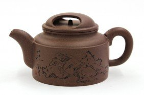 Chinese Yixing Ceramic Teapot, Marked Bao Zhiqiang