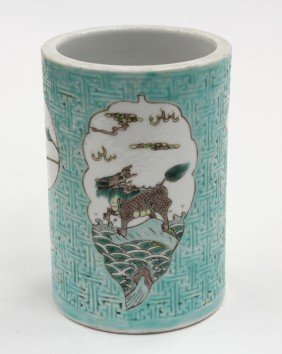 Chinese Enameled And Molded Porcelain Brush Pot