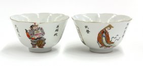 Two Chinese Porcelain Bowls With Figures