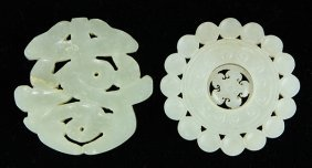 Two Chinese Hardstone Medallions