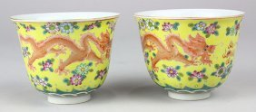 Two Chinese Porcelain Dragon Cups
