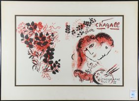 Print, After Marc Chagall