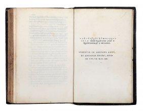 Curtius Rufus Quintus, 1520