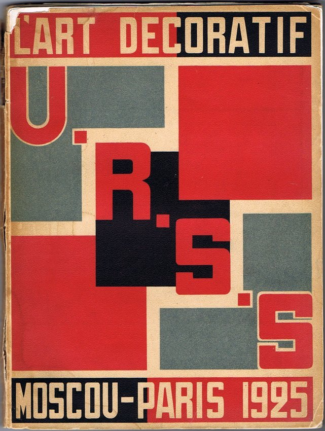 l 39 art decoratif urss moscou paris 1925 rodchenko lot 10