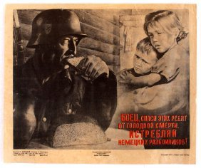 Wwii Poster Fighter, Save These Children