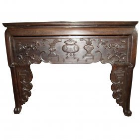 """19th C. Chinese Carved Console Table. H: 34"""" W: 43.5"""""""