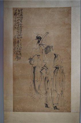 Watercolour Scroll Huang Shen