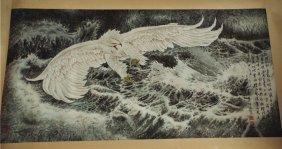 Watercolour Zhang Chen