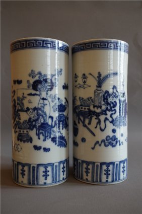 A Pair Chinese Blue & White Qing Porcelain Mark Base