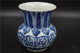 Chinese Blue & White Crackle Porcelain Bottle