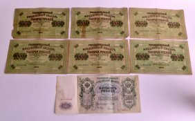 A Set Of Seven Early 20th Century Russian Bank Notes