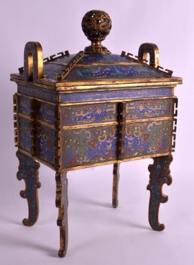 A Fine Chinese Qing Dynasty Cloisonne Enamel Censer