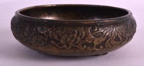 A 19th Century Japanese Meiji Period Shallow Bronze