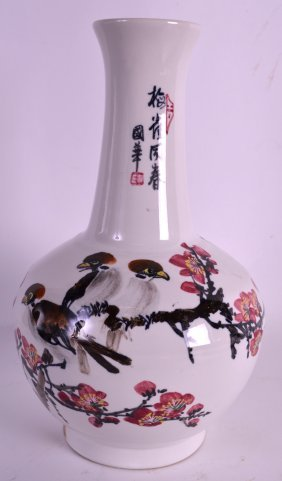 A Chinese Studio Porcelain Vase 20th Century, Painted