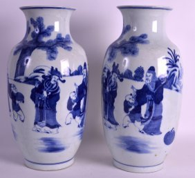 A Pair Of Chinese Porcelain Vases 20th Century, Painted