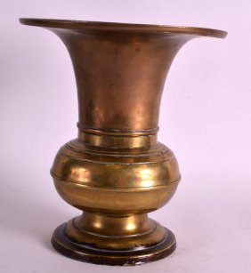 An 18th Century Indo Persian Bronze Beaker Vase Of